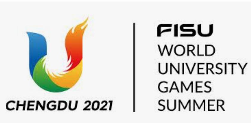 Pasaules Vasaras universiāde Čengdu, Ķīnā
