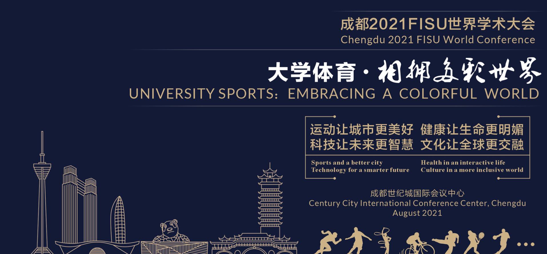 """FISU Pasaules konference 2021: """"Universitāšu sports: Apvienojot krāsaino pasauli"""""""